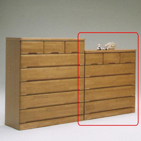チェスト タンス ハイチェスト 幅100cm 引き出し 5段 木製 完成品 モダン
