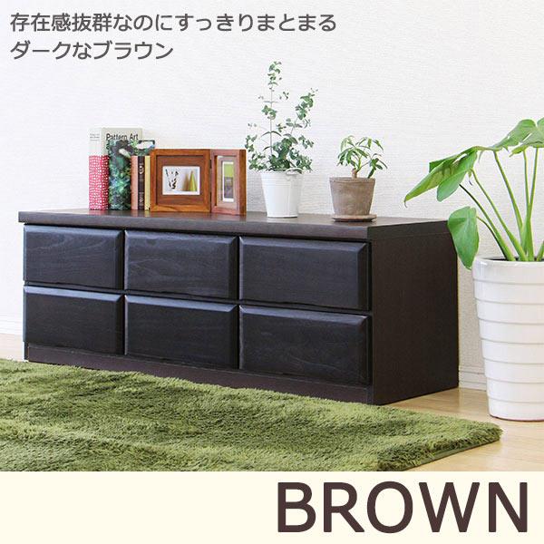 Waki Interior Bench Test A Low Dresser Drawer Width 120