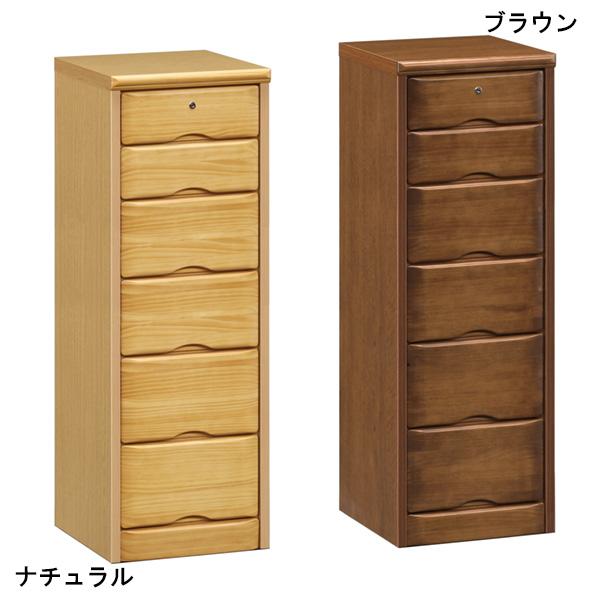 チェスト ミニチェスト タンス 幅36cm 完成品 日本製 収納家具 コンパクト シンプル おしゃれ モダン 木製