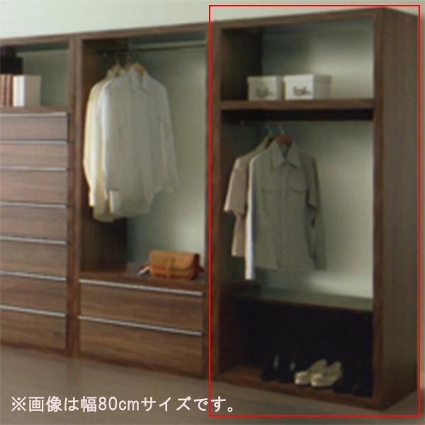 ワードローブ 服吊 幅60cm 洋服収納 オープンタイプ ロッカー 収納家具 衣類収納 棚 おしゃれ