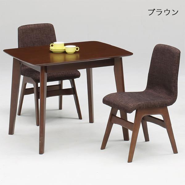 ダイニングセット ダイニングテーブルセット 2人用 3点セット ダイニングテーブル 食卓セット 幅90cm 北欧 モダン シンプル