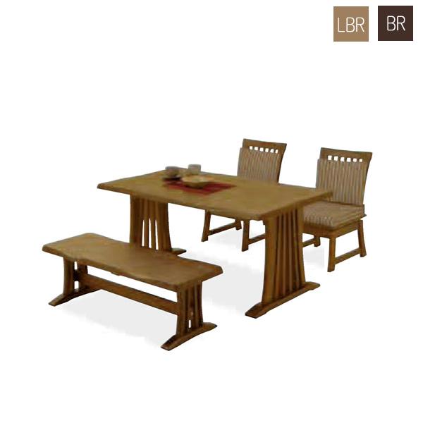 ダイニングセット ダイニングテーブル4点セット 4人用 4人掛け 4点セット 幅140cm 食卓セット テーブル チェア 木製 シンプル モダン おしゃれ 送料無料