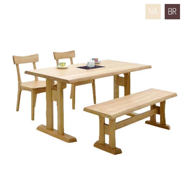 ダイニングセット ダイニングテーブル4点セット 4人用 4人掛け 4点セット 幅140cm 食卓セット テーブル チェア ベンチ 木製 シンプル モダン おしゃれ 送料無料