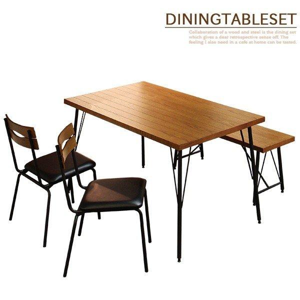 ダイニングテーブルセット ダイニングセット 食卓セット 135 4点セット 四人掛け 四人用 シンプル おしゃれ モダン 木製