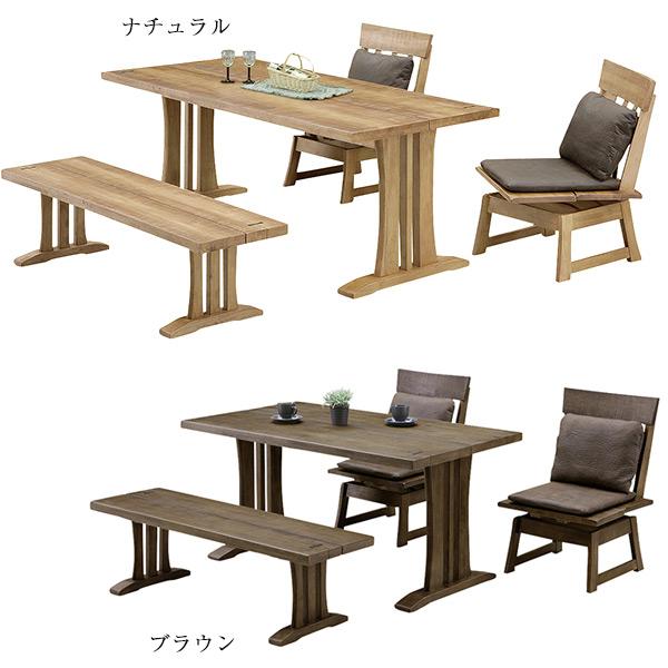 テーブルセット ダイニングセット 4点 和風 モダン ヴィンテージ調 食卓セット 4人用 カフェ 無垢材 ベンチ 回転チェアー 木製 おしゃれ