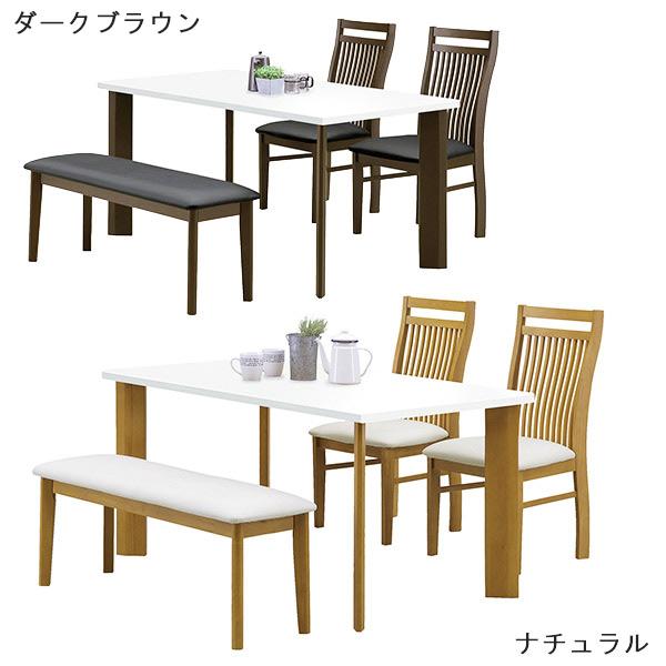 食卓セット ダイニングセット 4点 ダイニング 幅135cm テーブル ベンチ ハイバックチェア ナチュラル 四人用 4人掛け シンプル ダイニングテーブルセット