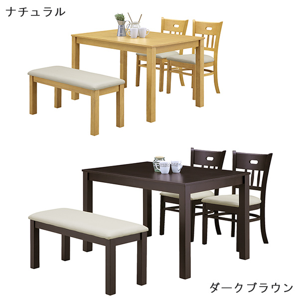 ダイニングテーブルセット ダイニングセット 4点 長椅子 ベンチ モダン 4人掛け 食卓セット 四人用 シンプル