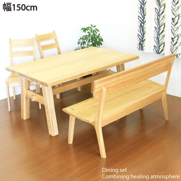 ダイニングセット ダイニングテーブルセット 4点 ナチュラル 食卓セット 4人掛け 木製 幅150cm テーブル 背もたれ付き ベンチ 椅子 2脚 モダン