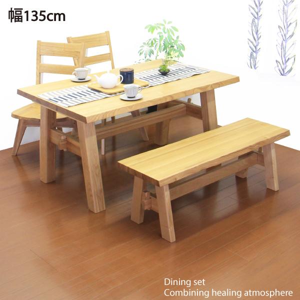 ダイニングセット ダイニングテーブルセット 4点 ナチュラル 食卓セット 4人掛け 木製 幅135cm テーブル ベンチ 回転チェア 2脚 モダン