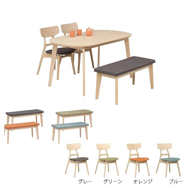 ダイニングテーブルセット 木製 4人掛け ダイニング4点 モダン ベンチ チェア ビーチ 幅140cm 食卓セット 送料無料