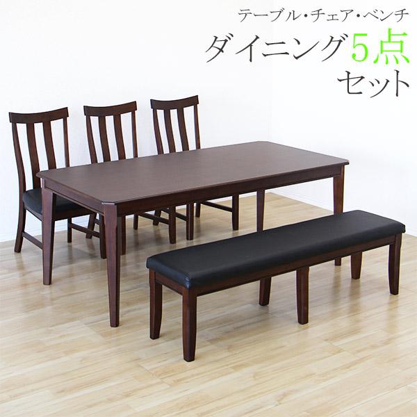 ダイニングテーブルセット ダイニングセット 5点セット ベンチ 6人掛け レトロダイニングテーブルセット 6人掛けダイニングセット ベンチ付き