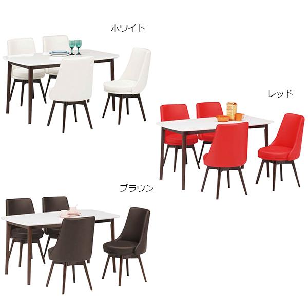 ダイニングテーブルセット ダイニングセット 5点セット 4人用 モダン おしゃれ ホワイト カフェ ダイニング 食卓セット 幅135cm
