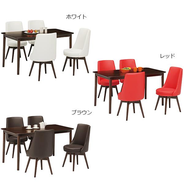 ダイニングテーブルセット ダイニングセット 5点セット 4人用 モダン おしゃれ カフェ ダイニング 食卓セット 幅135cm シンプル