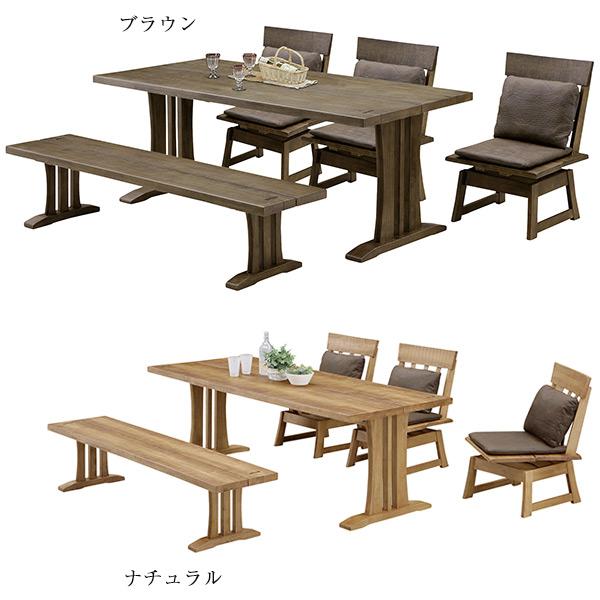 テーブルセット ダイニングセット 5点 和風 モダン ヴィンテージ調 食卓セット 6人用 カフェ 無垢材 ベンチ 回転チェアー 木製 おしゃれ