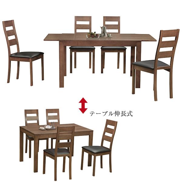 ダイニングセット 食卓セット 5点 伸長式 モダン シンプル テーブルセット 4人掛け ダイニングテーブルセット カフェ ダイニング