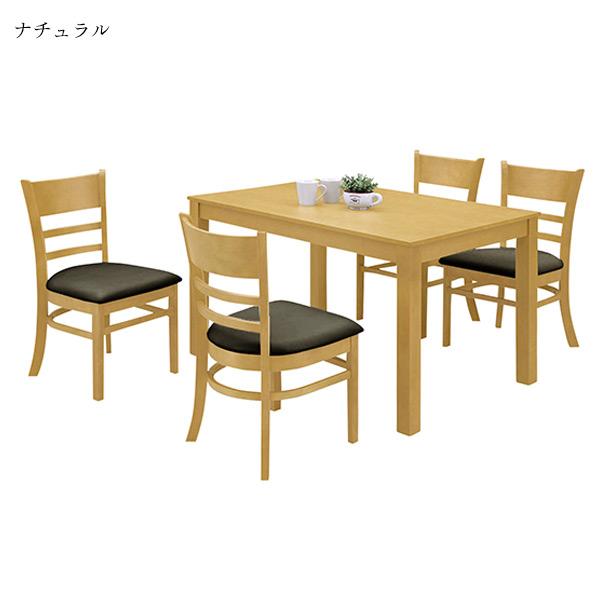 ダイニングテーブル5点セット ダイニングセット 4人掛け 4人用 5点セット 115 木製 おしゃれ 北欧モダン ダイニング