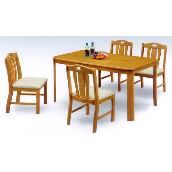 ダイニングテーブルセット ダイニングセット 5点セット 4人掛け 幅135cm 木製 北欧 モダン 送料無料