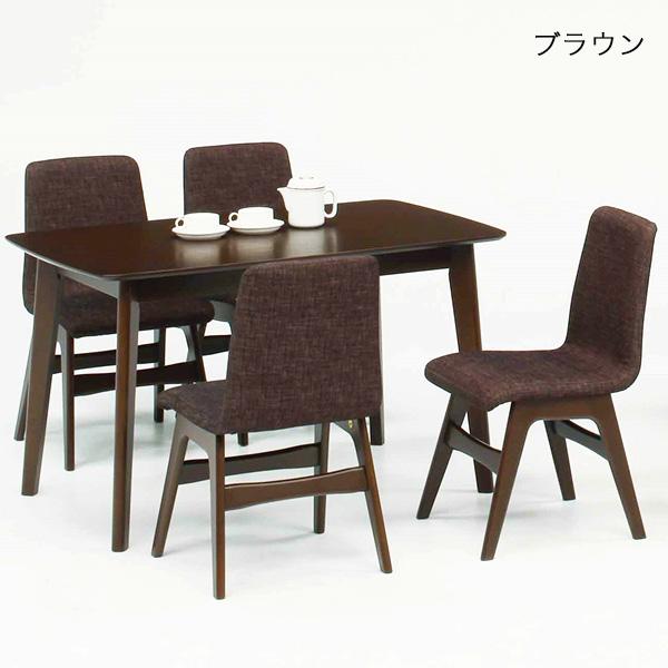 ダイニングセット ダイニングテーブルセット 4人用 5点セット ダイニングテーブル 食卓セット 幅120cm 北欧 モダン シンプル