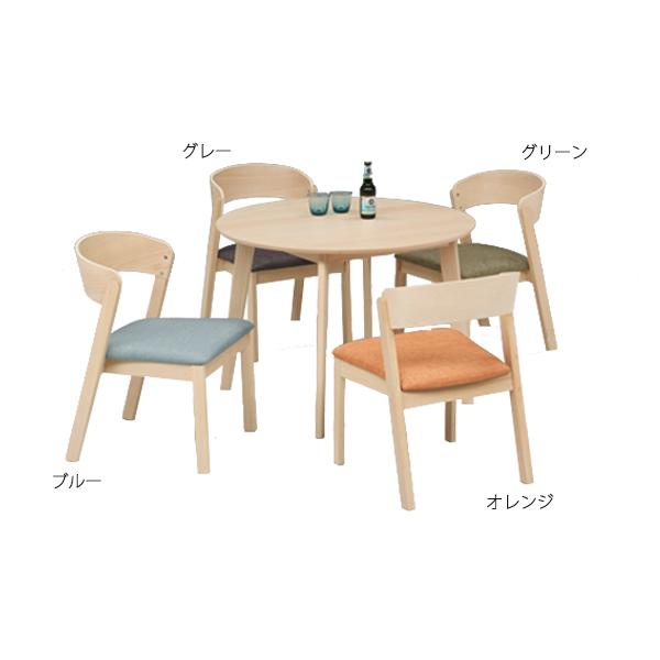 ダイニングテーブルセット ダイニングセット 丸 木製 4人掛け 円形 丸型 ダイニング5点 モダン チェア ビーチ 幅100cm 食卓セット 送料無料