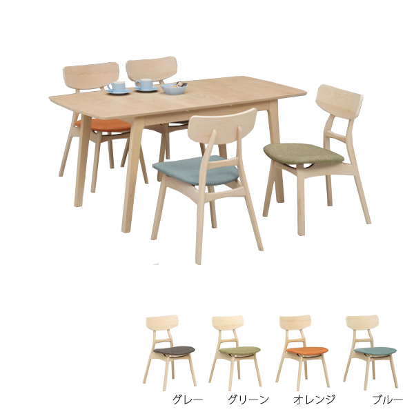 ダイニングテーブルセット ハイバック シンプル モダン 木製 4人掛け ダイニング5点 チェア 幅135cm おしゃれ 食卓セット