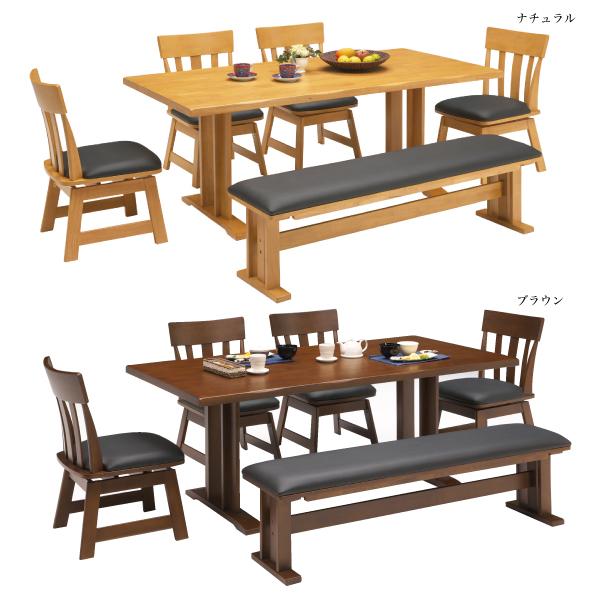 ダイニングセット ダイニングテーブルセット 食卓セット 6点セット 6人掛け 6人用 木製 シンプル おしゃれ モダン