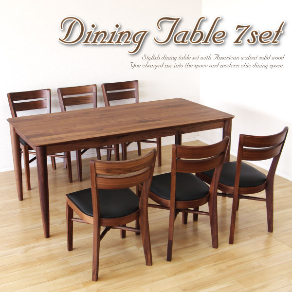 I Wear Six Dining Table Set Sets