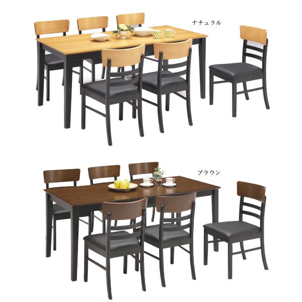 ダイニングセット ダイニングテーブルセット 食卓セット 7点セット 6人掛け 6人用 木製 シンプル おしゃれ モダン