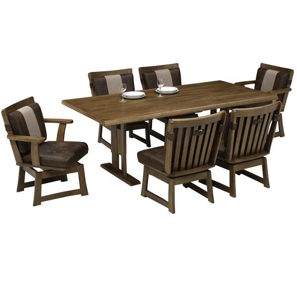 ダイニングテーブルセット 和風 モダン おしゃれ 木製 6人掛け ダイニング7点 和モダン 回転チェア チェア 幅190cm 食卓セット