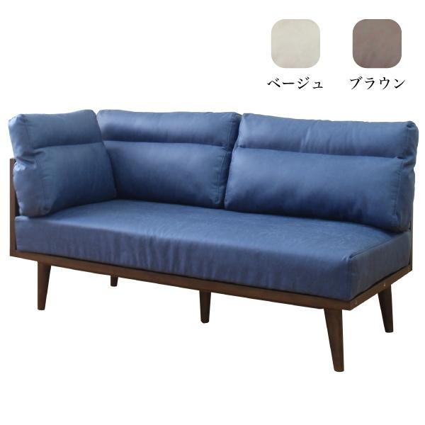 ベンチ スツール 椅子 チェア 背もたれ付き 幅145cm シンプル おしゃれ モダン