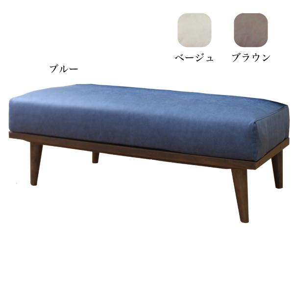 ベンチ スツール 椅子 チェア 幅100cm シンプル おしゃれ モダン 送料無料