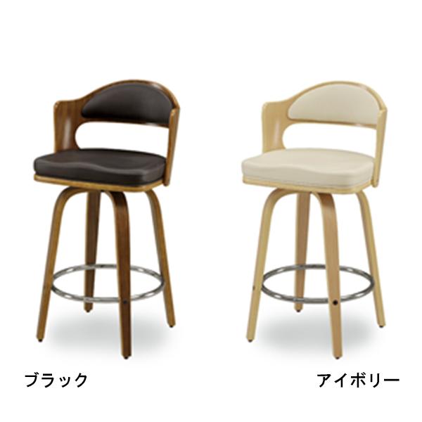 カウンターチェア バーチェア チェア 椅子 イス ハイチェア 回転式 背もたれ付 おしゃれ カフェ モダン