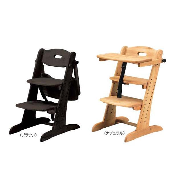 ベビーチェアー キッズチェアー 子供用 ハイチェア グローアップチェア テーブル付き 椅子 木製 キッズ ベビー 家具 いす ダイニングチェア 送料無料