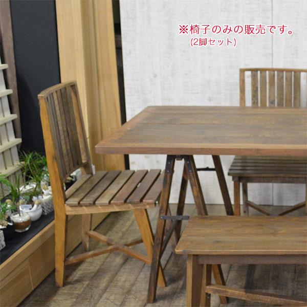 ダイニングチェア チェア 木製 リサイクルウッド おしゃれ レトロ アンティーク調 椅子 チェアー 肘無し モダン カフェ