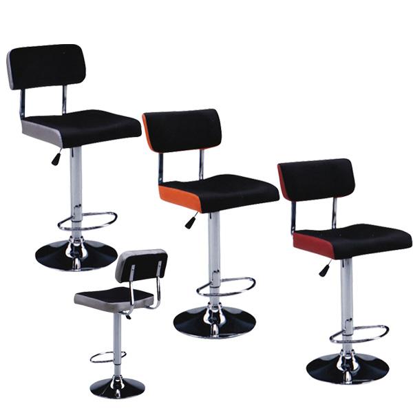 カウンターチェア バーチェア ハイチェア チェア 椅子 イス 昇降式 背もたれ付 送料無料