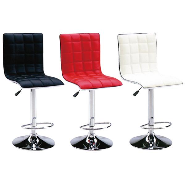 カウンターチェア バーチェア チェア 椅子 イス ハイチェア 昇降式 背もたれ付 送料無料