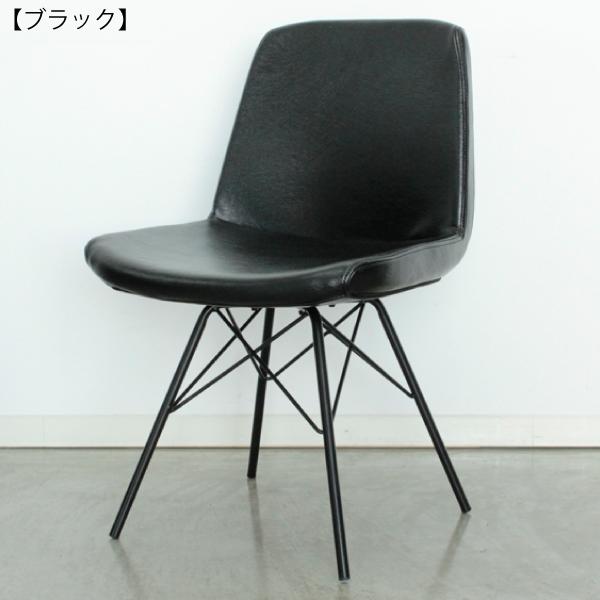 椅子 ダイニングチェア チェア リビングチェア 一人掛け 一人用 ウレタンフォーム 合成皮革