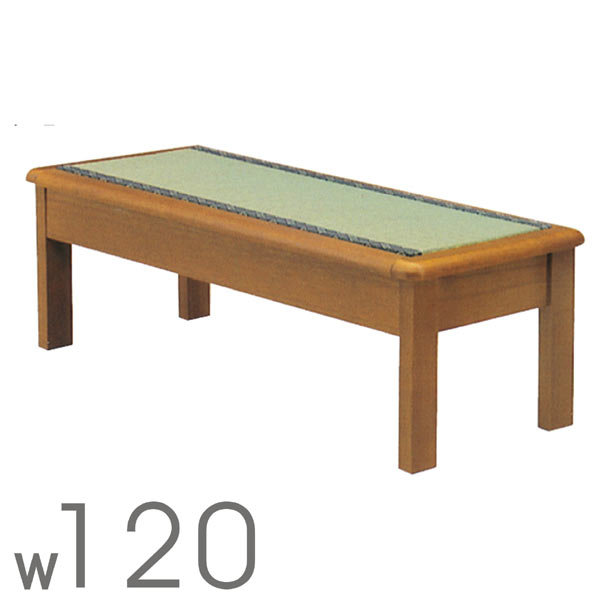 【ポイント3倍 8/9 9:59まで】 ベンチ 長いす 畳ベンチ 椅子 たたみ 幅120cm チェアー 和モダン 和風 モダン 木製 畳 送料無料