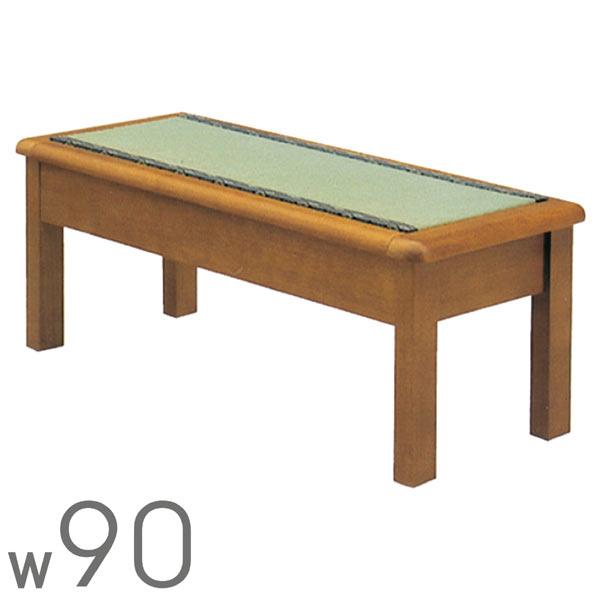 長いす 畳ベンチ ベンチ 椅子 畳 たたみ 幅90cm タタミ チェアー 和風 モダン 木製 和モダン 畳椅子