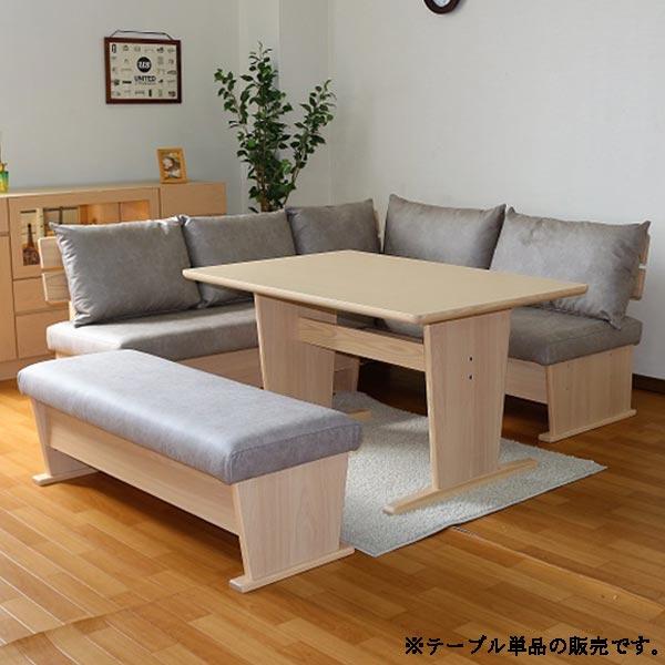 ダイニングテーブル テーブル ダイニング 机 幅120cm 木製 シンプル おしゃれ モダン