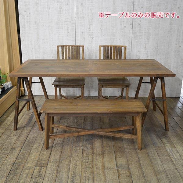 ダイニングテーブル テーブル 木製 リサイクルウッド おしゃれ レトロ アンティーク調 ハイタイプ 幅180cm モダン カフェ