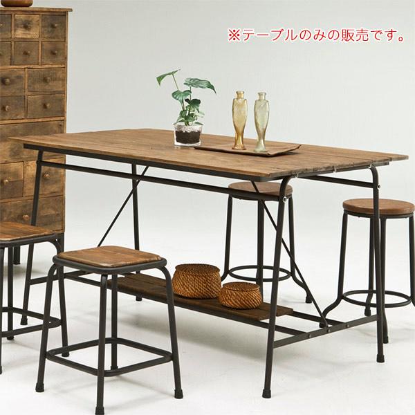 ダイニングテーブル テーブル モダン おしゃれ 木製 スチール リサイクルウッド カフェ 幅135cm アンティーク調 レトロ