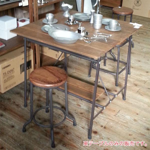 ダイニングテーブル テーブル モダン おしゃれ 木製 スチール リサイクルウッド カフェ 幅80cm アンティーク調 レトロ