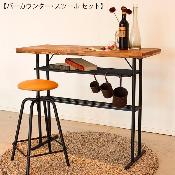 バーカウンターセット カウンターテーブル キッチンカウンター テーブルカウンター スツール 木製 幅110cm ブラウン