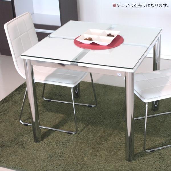 ダイニングテーブル テーブル ダイニング ガラス 食卓 幅80cm 化粧板 スチール
