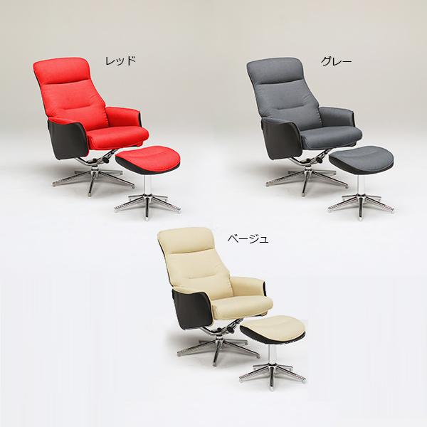 パーソナルチェア チェア リクライニングチェア オットマン付き 椅子 一人掛け ソファ 1人用 ファブリック PVC ツートン おしゃれ シンプル