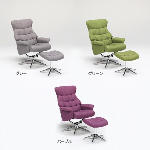 チェア パーソナルチェア オットマン付き 椅子 一人掛け ソファ 1人用 ファブリック おしゃれ シンプル モダン