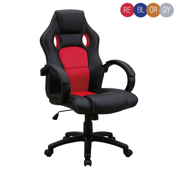 パーソナルチェア デスクチェア チェア オフィスチェア 椅子 いす 肘付き ファブリック メッシュ 昇降式 シンプル
