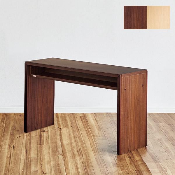 木製デスク デスク カウンターテーブル 幅120cm 日本製 国産 木製 モダン シンプル テーブル ハイタイプ オーク