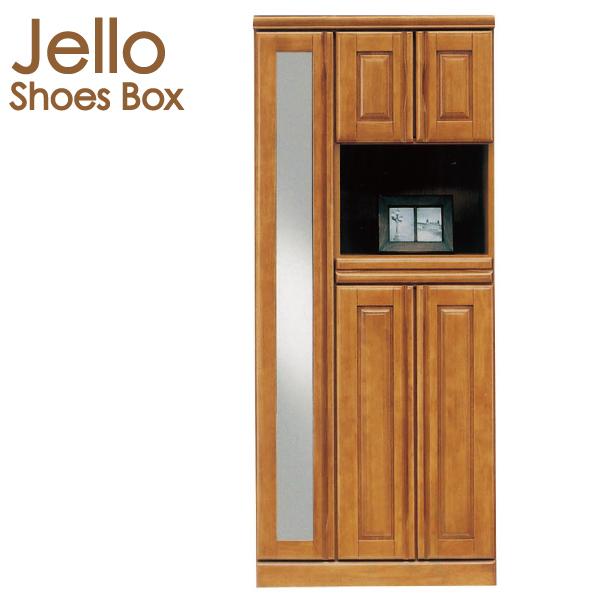 シューズボックス 下駄箱 靴棚 幅75cm ハイタイプ 完成品 国産