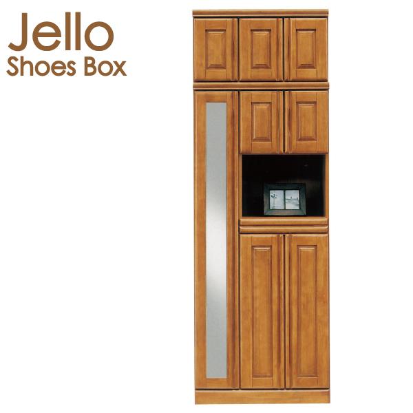 シューズボックス 下駄箱 靴棚 上置付 幅75cm ハイタイプ 完成品 国産